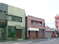 奄美大島のホテル/民宿「古仁屋旅館(廃業)」
