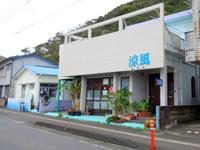 奄美大島のホテル/民宿「ゲストハウス涼風」