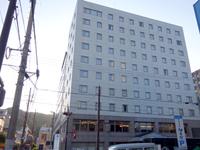 奄美大島のホテル/民宿「ホテルウエストコート奄美」