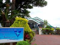 奄美大島のホテル/民宿「プチリゾート ネイティブシー奄美」