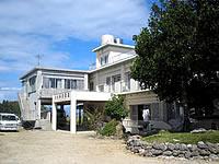 波照間島のホテル/民宿 みのる荘