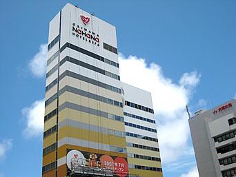 沖縄ナハナ・ホテル&スパ(旧ホテルグランドオーシャン)