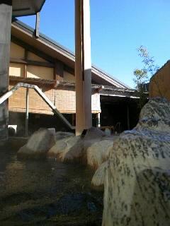 極楽湯の露天風呂