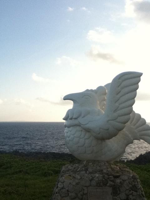 辺戸岬の与論島との交流の証