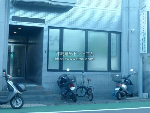 【奄美大島】名前はゲストハウスだけど施設はビジホの「ライズカレント」