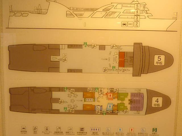 【与那国島】こんな船ならまた乗りたい!!!船内マップ