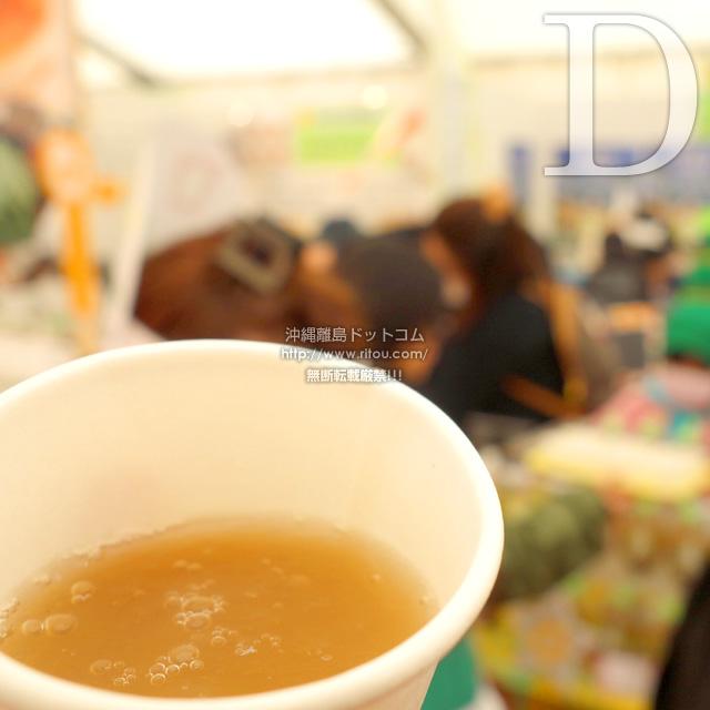 D「川平観光農園」のムーチー風味サトウキビリキュール