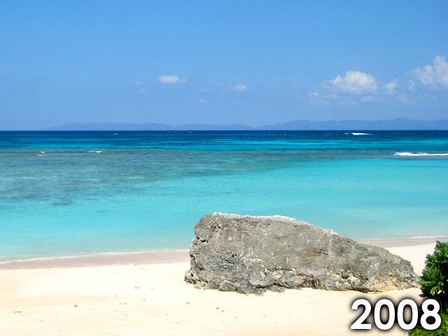 2008年のニシ浜