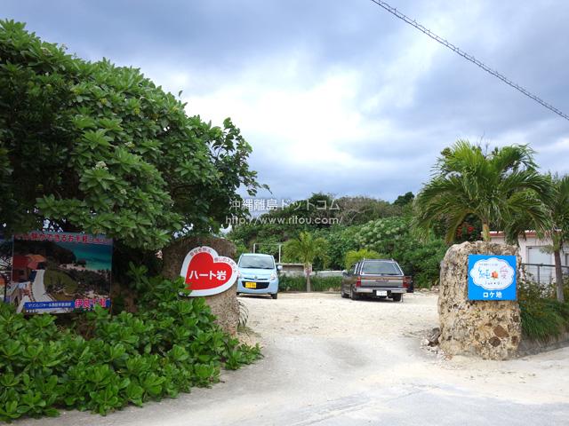 すぐ近くに元々あるビーチを占拠する施設群