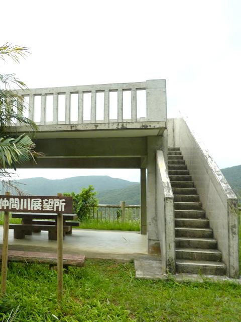 仲間川展望台までの道のりは長かった・・・