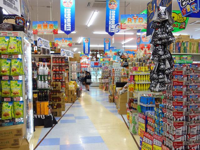 日本最南端のドン・キホーテ石垣島店誕生!