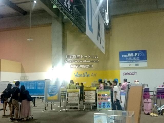 那覇空港貨物ターミナル