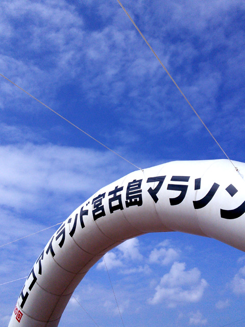 【宮古島】宮古島マラソンの盛り上がりは?