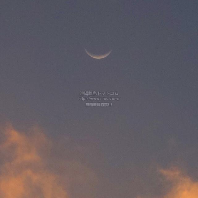 今朝の下弦の月/朝焼け第2部