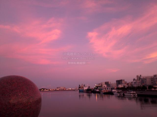 那覇港の朝焼け
