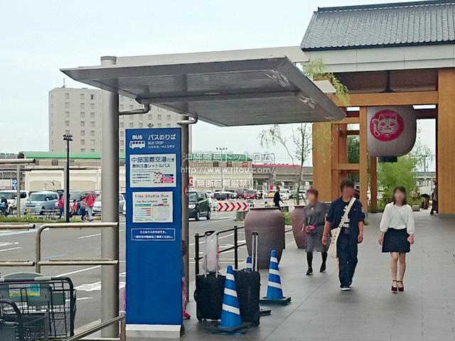 イオンモールのセントレア空港行き無料バス乗り場
