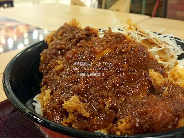 味噌カツ丼(とんきち・イオンモール常滑)