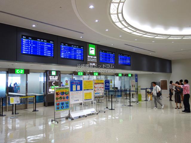 連結ターミナル新設「Cゲート」は超便利