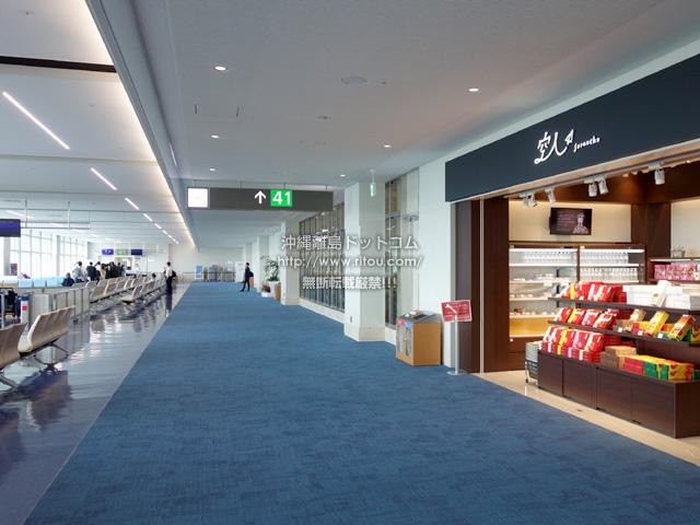 連結ターミナル2階には店舗は1つだけ