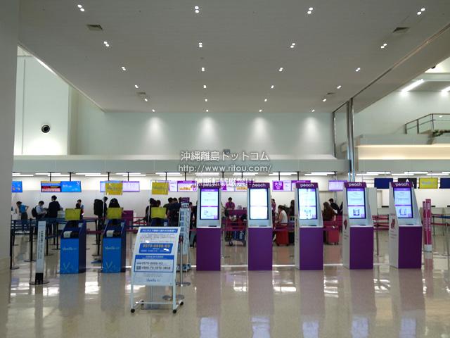 連結ターミナル3階のスカイマーク隣にLCCピーチ/バニラ