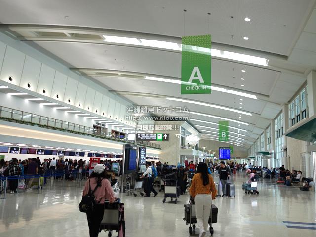 連結ターミナル3階の大部分は国際線チケットロビー