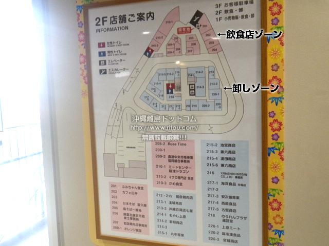 のうれんプラザ2階フロアマップ