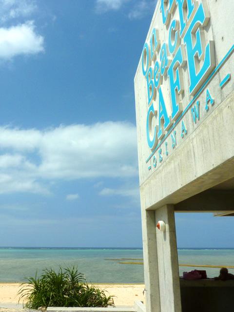 オンザビーチカフェは絶景ビーチの真横
