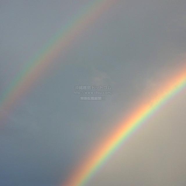 2018/09/11 の虹/レインボー