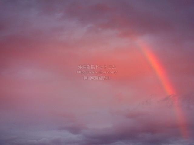 2018/12/03 の虹/レインボー