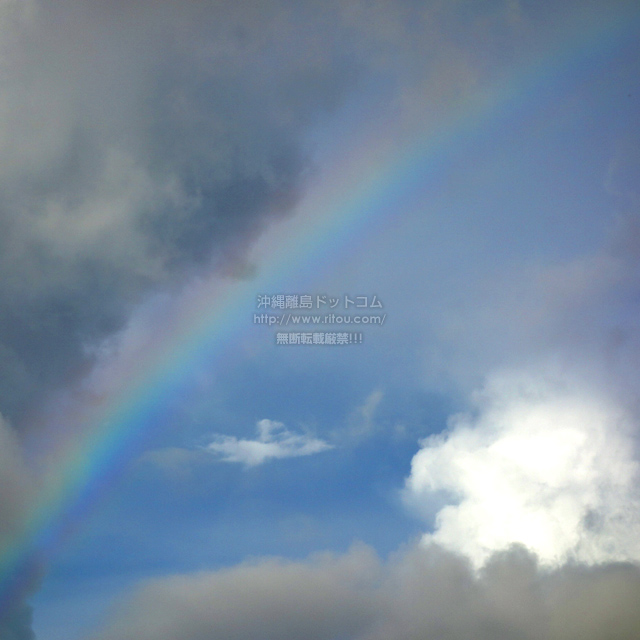 2019/09/02 の虹/レインボー