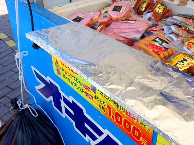 今年も4個で1000円激安肉製品(通常なら1600円分)