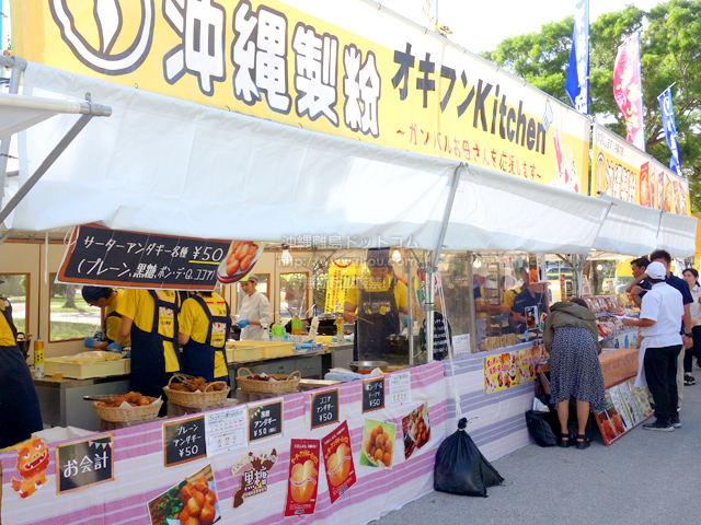 便は悪い場所だが人気の沖縄製粉ブース