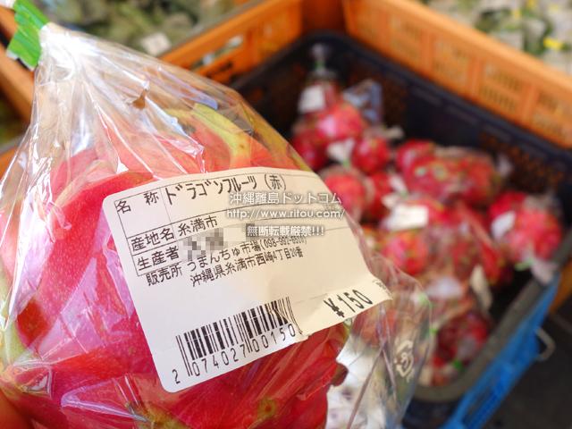 野菜市では大きなドラゴンフルーツ1個150円と激安