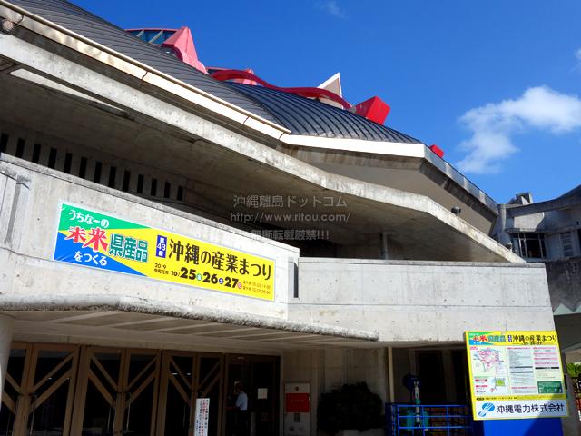 唯一の屋内会場の県立武道館