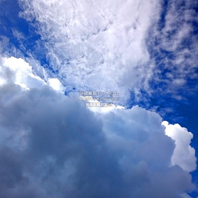 2018/09/09 の空/雲/青空