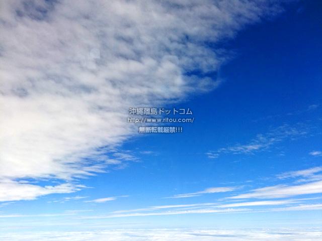2018/12/13 の空/雲/青空