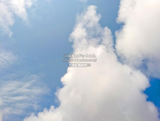 2019/05/06 の空/雲/青空