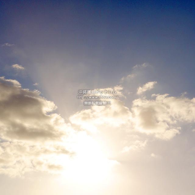 2019/05/21 の空/雲/青空