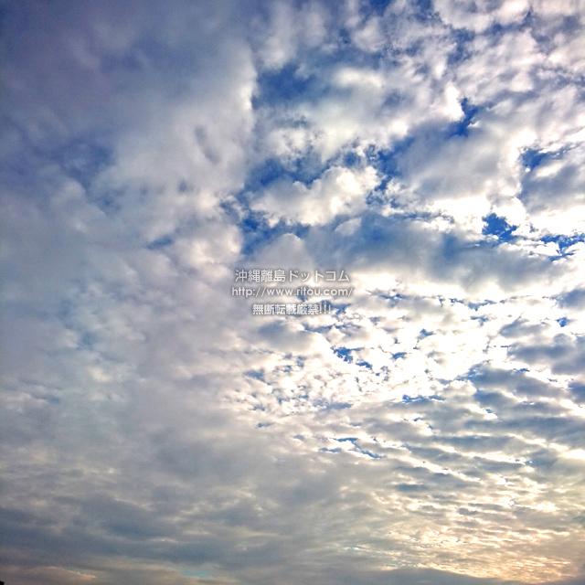 2019/06/12 の空/雲/青空
