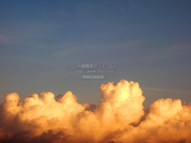 2021/09/16 の空/雲/青空