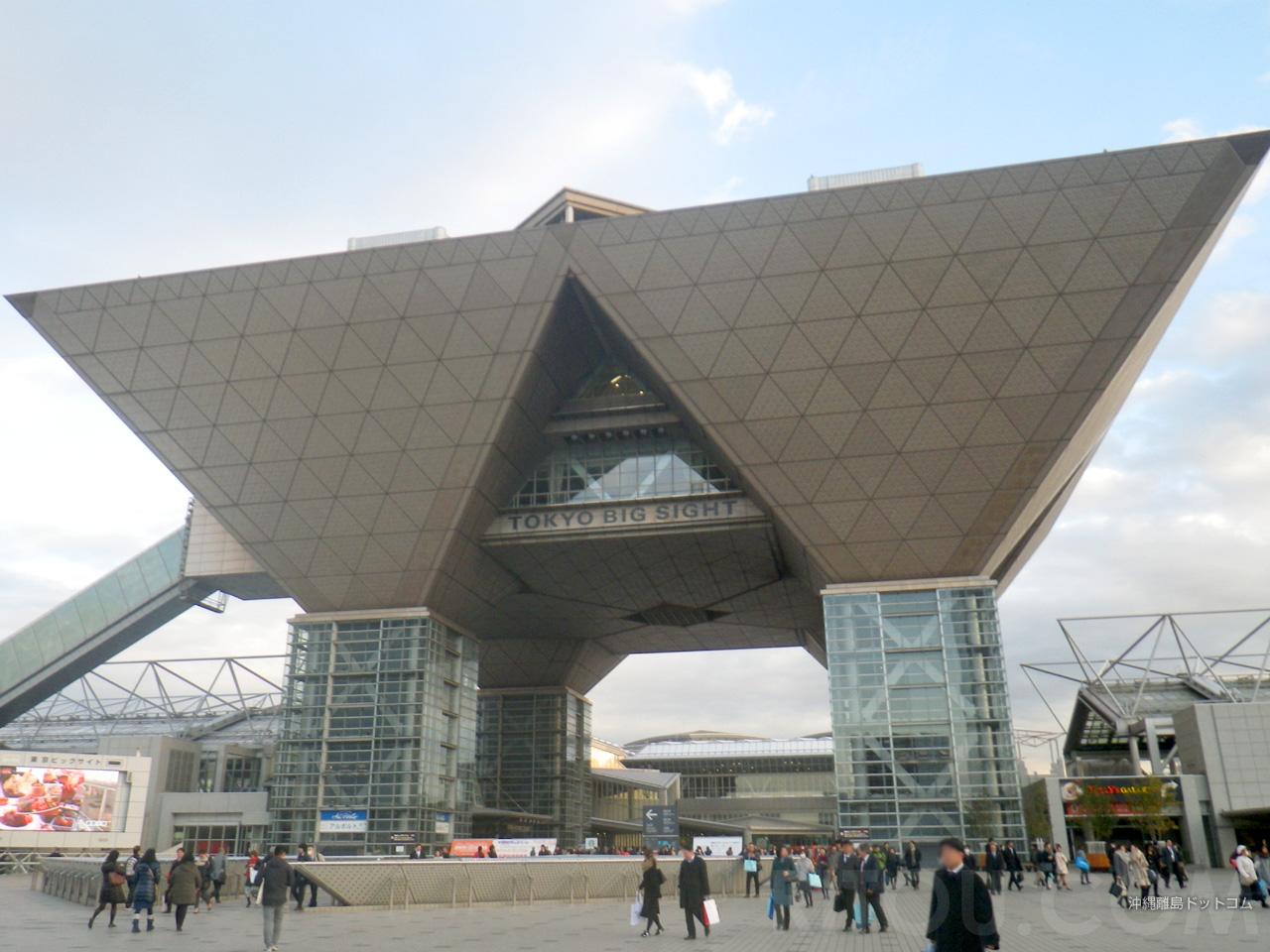 ランナー受付の東京ビッグサイト