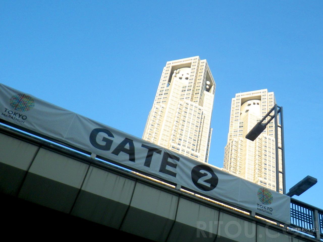 スタート地点のゲート2