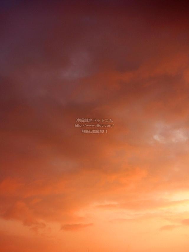 2019/09/13 の朝日/朝焼け