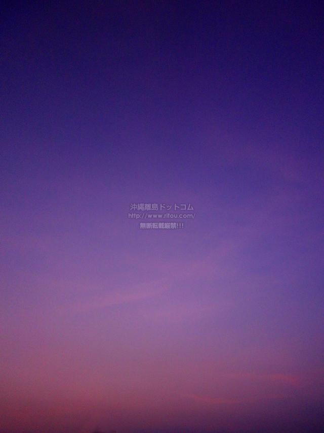 2019/09/17 の朝日/朝焼け