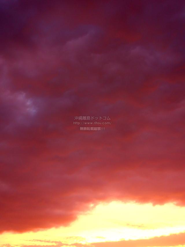 2019/12/03 の朝日/朝焼け
