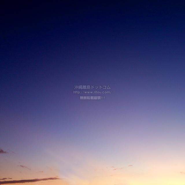 2019/12/08 の朝日/朝焼け