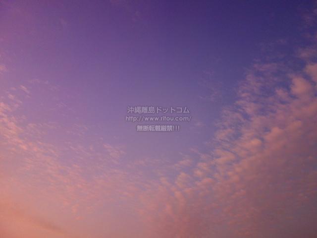 2019/12/09 の朝日/朝焼け