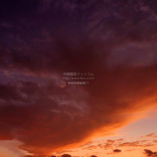 2019/12/10 の朝日/朝焼け