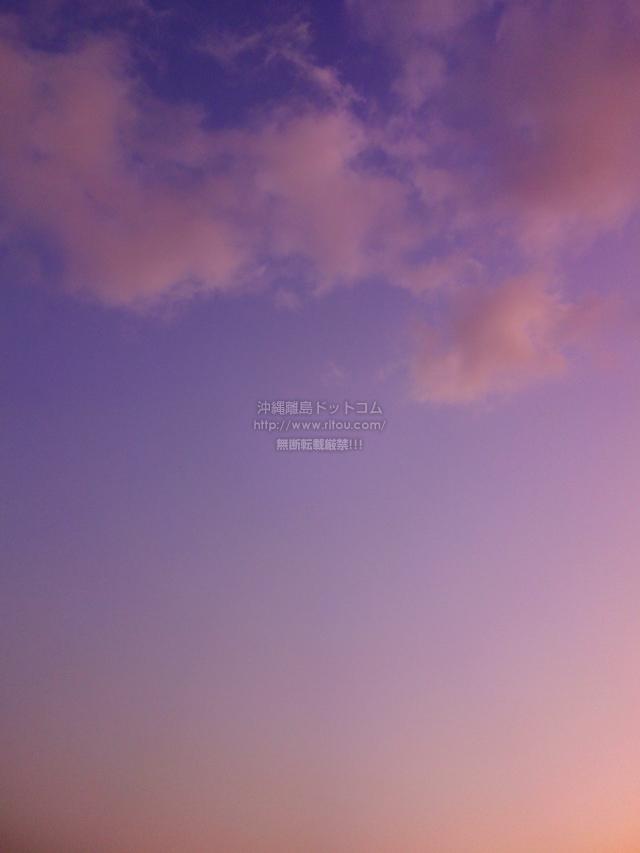 2020/02/21 の朝日/朝焼け