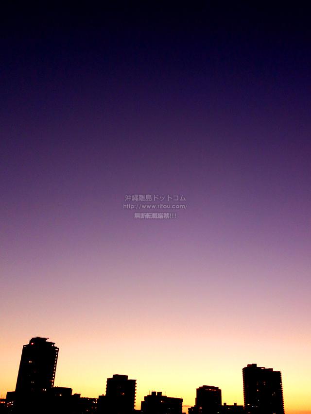 2020/02/22 の朝日/朝焼け